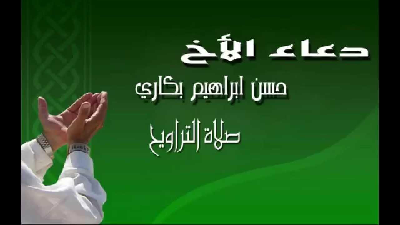صورة دعاء الى اخي , ادعية مستجابة لاخويا