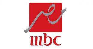 صورة تردد m b c مصر , تردد ام بي سي مصر على قمر نايل سات