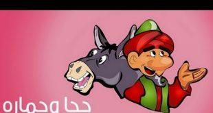 صورة قصة عن جحا , جحا والحمار وابنه