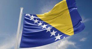 صورة ما هي عاصمة البوسنة والهرسك , بعد استقلالها اختارت العاصمه