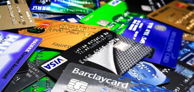 صورة افضل البطاقات الائتمانية , افضل انواع ال Cradit Cards
