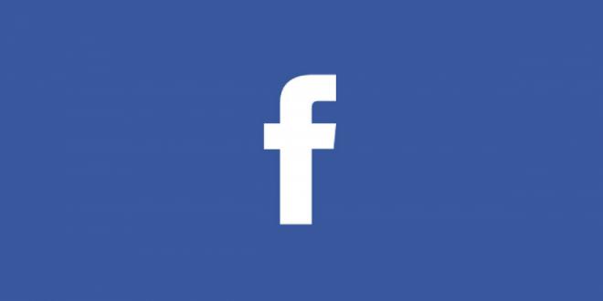صورة كلمات فيس بوك , اجمل واحدث بوستات للفيس بوك