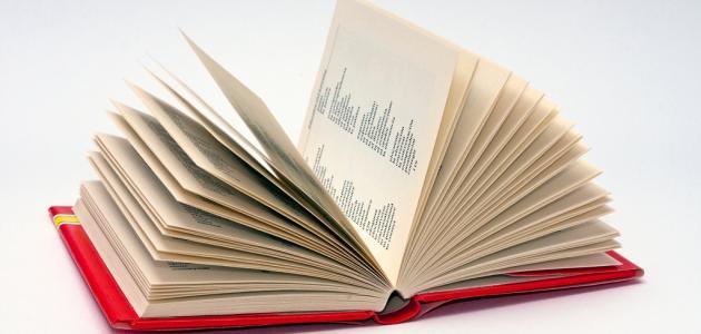 صورة معنى كلمة مفعم , انظر ماذا تدل كلمة مفعم في اللغة