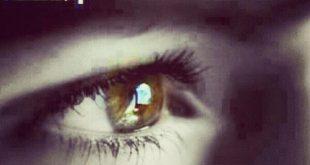 صورة خواطر عن لغة العيون , مايقال بالعيون لا يقال كلمات