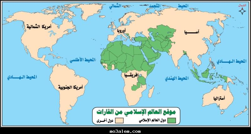 فوتو عربي خريطة العالم الاسلامي والعربي صماء صور