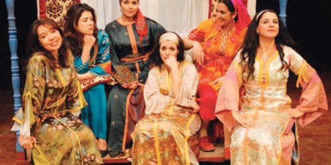 صورة بنات لالة منانة , مسلسل من الدراما المغربية