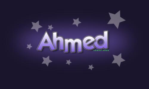صورة صور اسم ahmed , اروع الخلفيات المكتوب عليها احمد