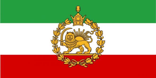 صورة صور علم ايران , تعرف على دوله ايران