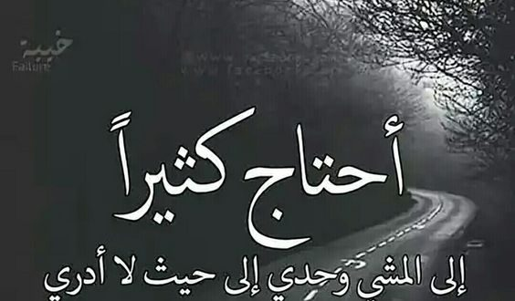 صورة رسائل حب حزينة , كلام من قلب موجوع