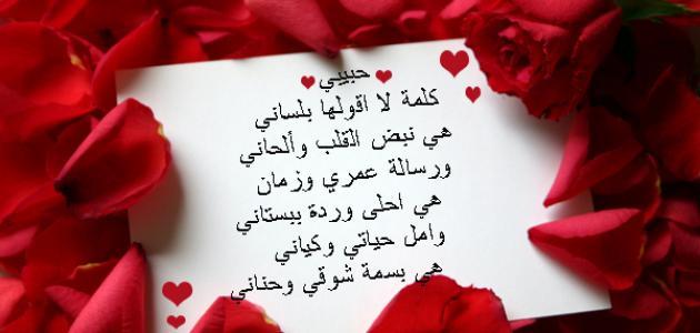 صورة اروع كلام في الحب , كلام من القلب 513 1
