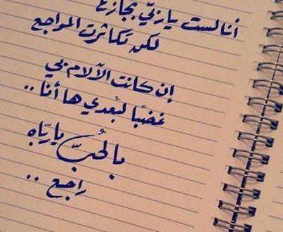 صورة صور فيس بوك اسلامية , احدث الصور الدينية