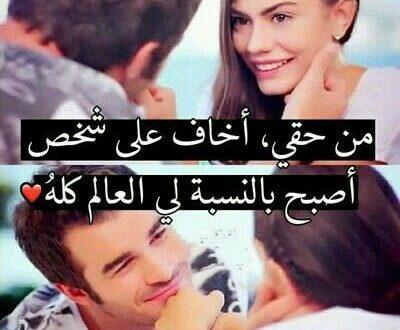 صورة صور حب وعشق ورومانسيه 2019 , الرومانسيه في اجمل الصور والعبارات