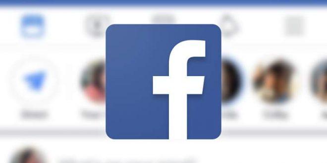 صورة اسم اكونت فيس , شوف اسماء اكونتات الفيس بوك الجديدة للشباب والبنات