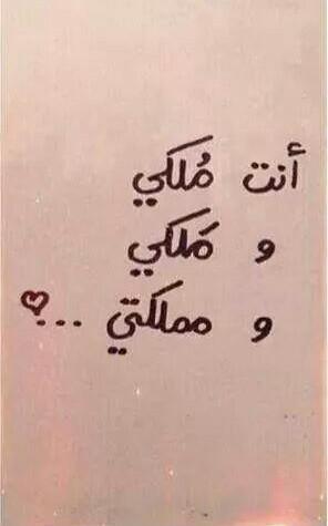 صورة كلمات رومانسية عن الحب , اجمل حاجه ممكن تسمعها عن الحب 636 9