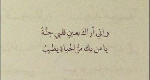 كلمات حب رومانسية للحبيب , اجمل الكلمات التي اهدي بها حبيبي