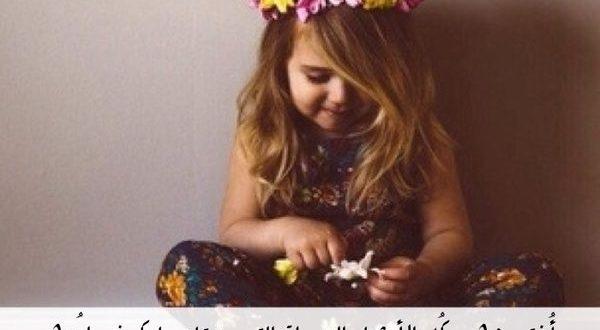 صورة كلمات جميلة عن الاخت , اجمل العبارات عن غلاوة الاخت
