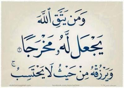 صورة اجمل الصور الاسلامية فيس بوك , اروع مجموعة من الصور الاسلامية اللي تقدر تنزلها علي صفحتك للفيسبوك