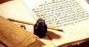 ملخص ظاهرة الشعر الحديث , الشعر الحديث ماهو؟