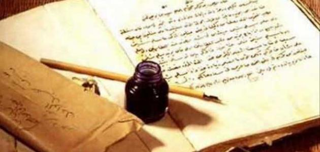 صورة ملخص ظاهرة الشعر الحديث , الشعر الحديث ماهو؟