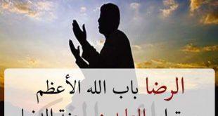 صورة نزل صور اسلاميه لكسب الثواب ع الفيس , صور اسلاميه جديده