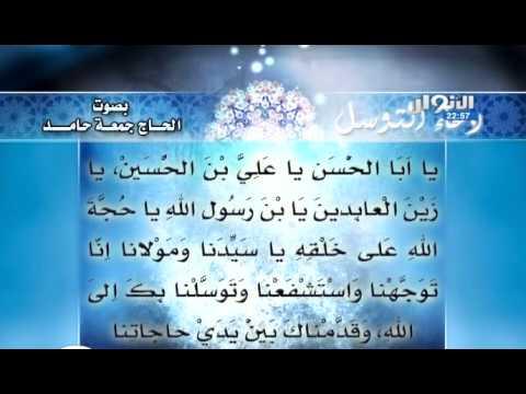 صورة ابدا يومك بذكر الله , جمعة حامد دعاء الصباح