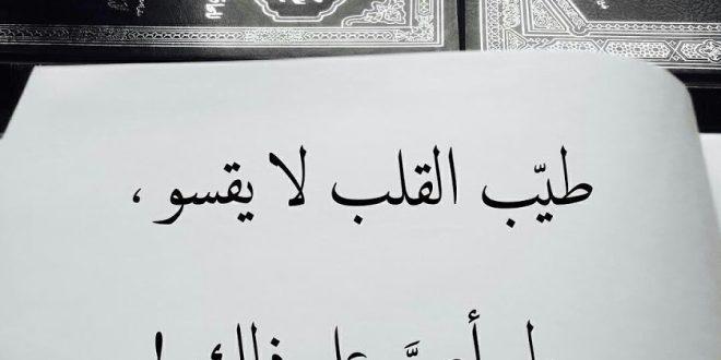 صورة عاتب حبيبك بهذه الصور الجميلة , كلمات عتاب قصيره