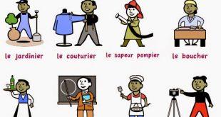 صورة تعلم الفرنسية معنا , اسماء المهن بالفرنسية