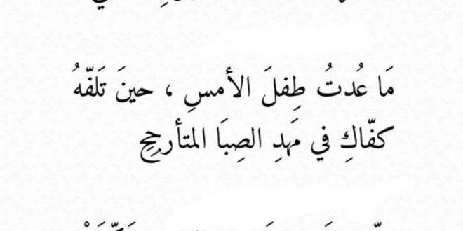 صورة احلي كلام عن الام فرح قلبها , قصيدة عن الام