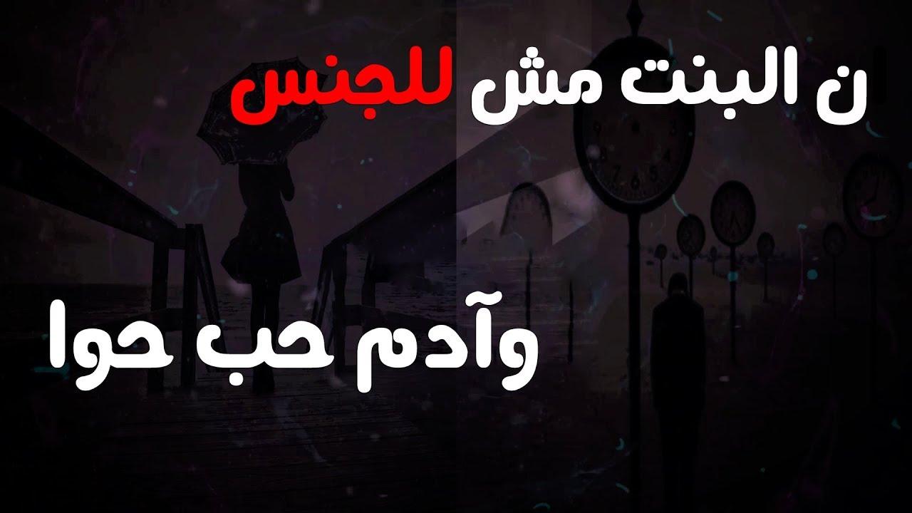 كلمات اغاني الجرتق السوداني
