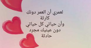 كلمات عن الحب معبرة , اجمل جمل عن الحب