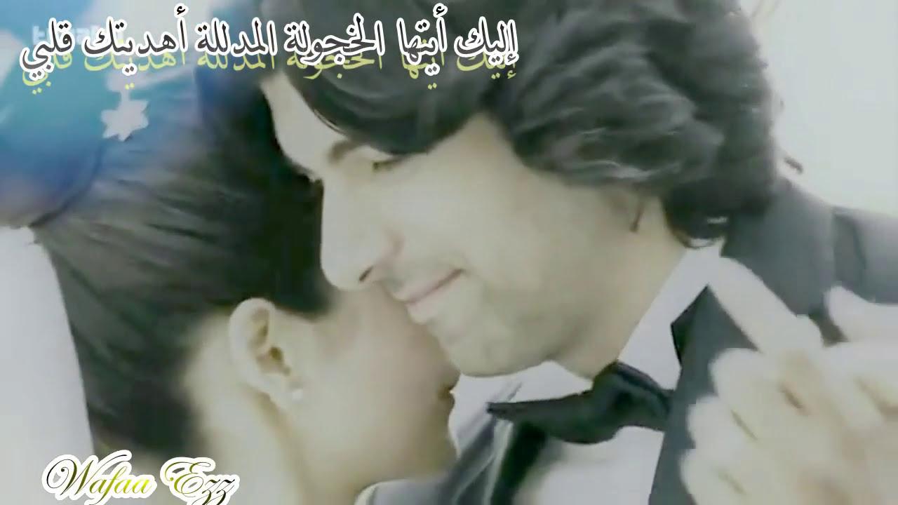 صورة من اجمل مسلسلالت الحب , صور رومانسيه فاطمه وكريم 1713 5